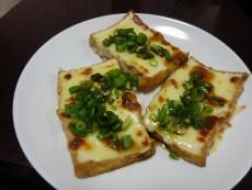 絹揚げの醤油チーズ焼き