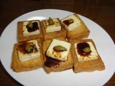 絹揚げとクリームチーズのわさび醤油