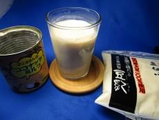 ココナッツミルク&豆乳